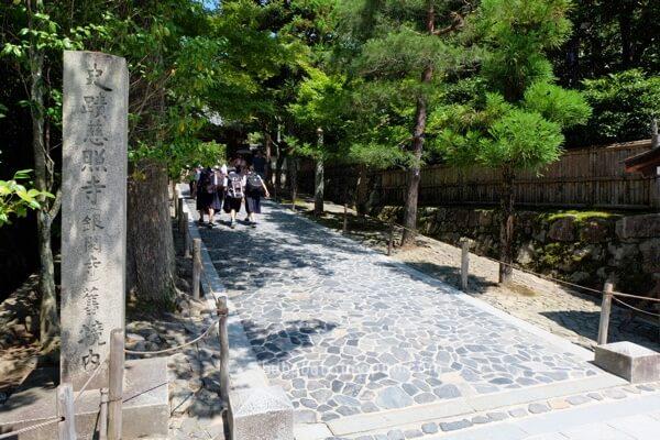 เที่ยววัดเงินเกียวโต