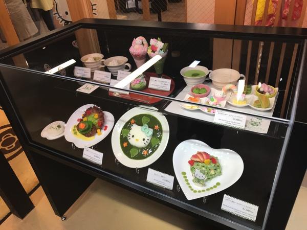Japanese Tea house Kitty kyoto
