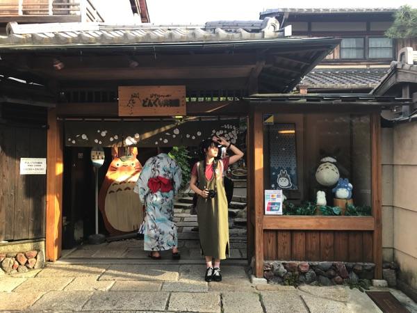 ทางเข้าร้าน Acorn republic kyoto