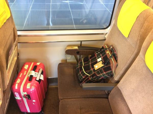 นั่งรถไฟไปเกียวโต