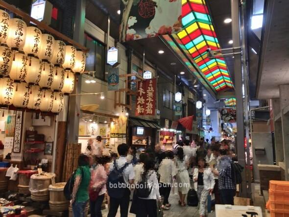 ตลาดNishiki