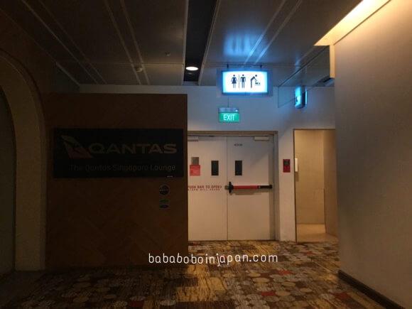 ห้องน้ำการบินไทย