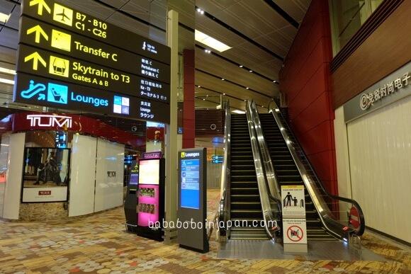 ห้องรับรองสายการบินไทยสนามบินสิงคโปร์