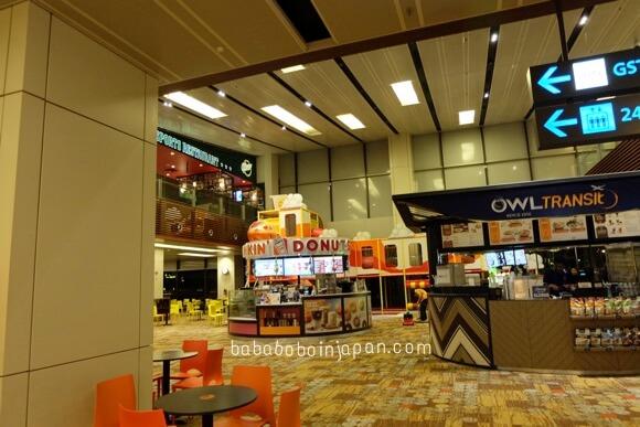 รีวิว สนามบินchangi Singapore