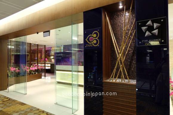 Thai airways lounge changi