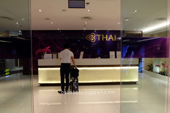 Thai airways lounge changi Singapore