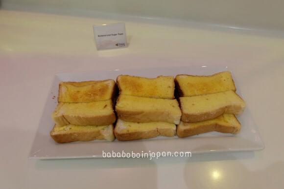 ของกินในเลาจน์การบินไทย