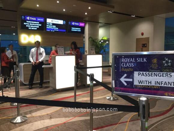 รีวิวการบินไทย สิงคโปร์