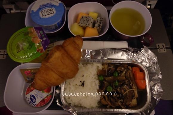 อาหารการบินไทย
