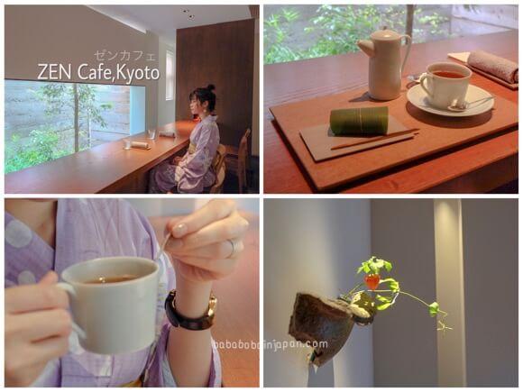 แนะนำคาเฟ่ในญี่ปุ่น