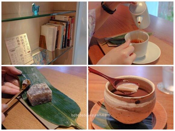 แนะนำคาเฟ่ในเกียวโต