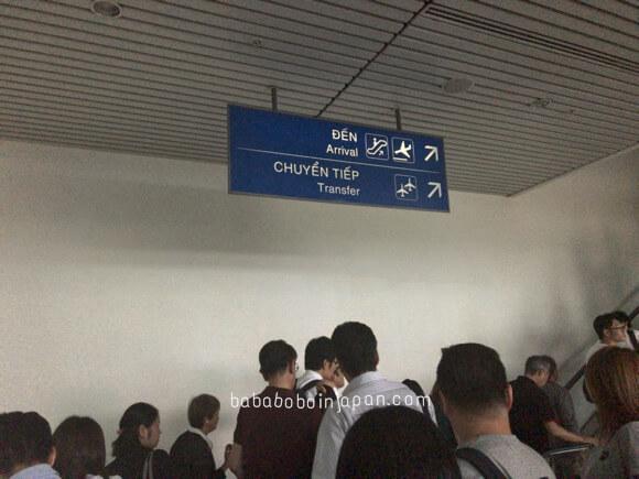 transit เวียดนาม