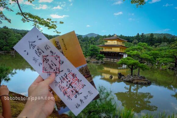 วัดทอง kinkakuji เดินทาง