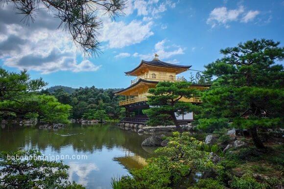 เที่ยวเกียวโต1วัน