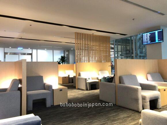 Airfrance Lounge suvarnnabhumi