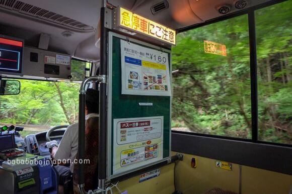 ท่องเที่ยวเกียวโตด้วยตัวเอง