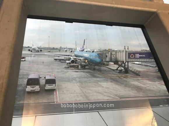 สายการบินเวียดนามไปญี่ปุ่น