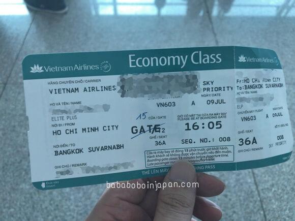 สายการบินเวียดนามดีไหม