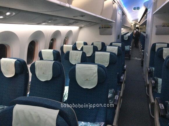 ไปญี่ปุ่น สายการบินเวียดนาม