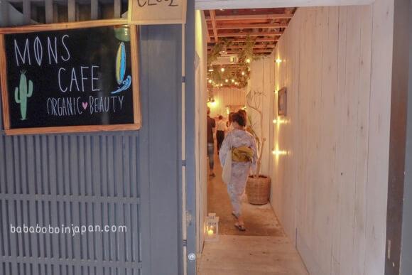 ร้านกาแฟ เกียวโต