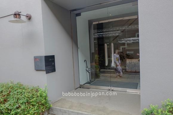 ร้านกาแฟเกียวโต Pantip