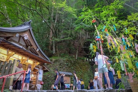 โปรแกรมเที่ยวเกียวโต2วัน