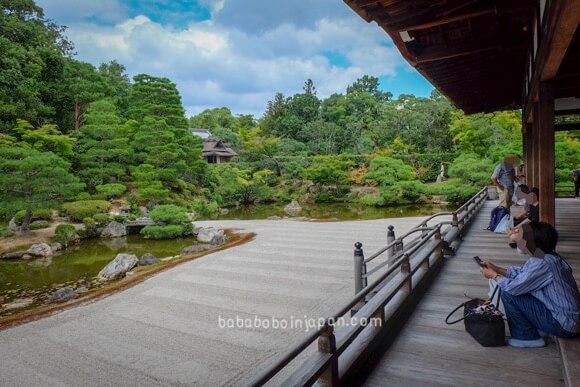 สวนหินญี่ปุ่น