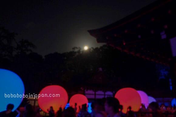 เที่ยวงานเทศกาลเกียวโต