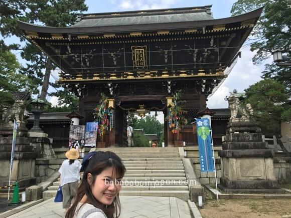 ศาลเจ้าคิตาโนะเท็นมังกู เกียวโต