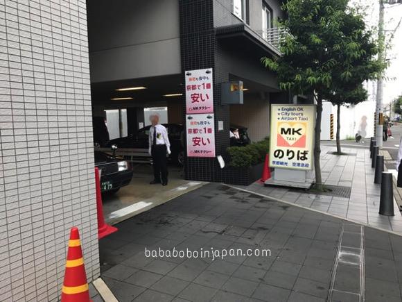 แท็กซี่ญี่ปุ่น Uber