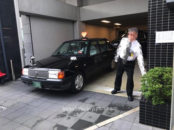 แท็กซี่ญี่ปุ่น สีดำ