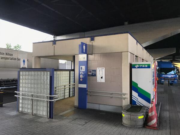 เกียวโตไปสนามบินคันไซ รีวิว