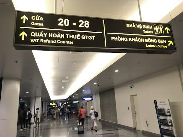 สนามบินฮานอย