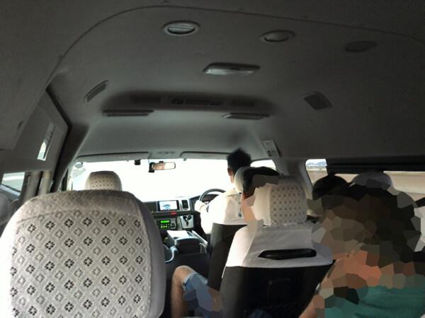 วิธีเดินทาง เกียวโตไปสนามบินคันไซ
