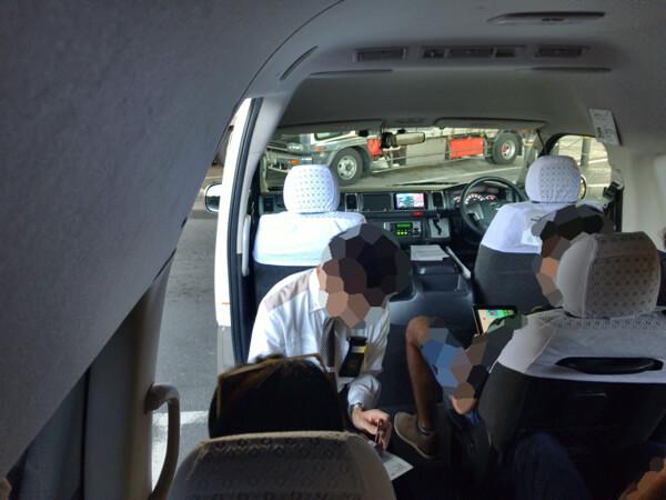 จากเกียวโตไปสนามบินคันไซ