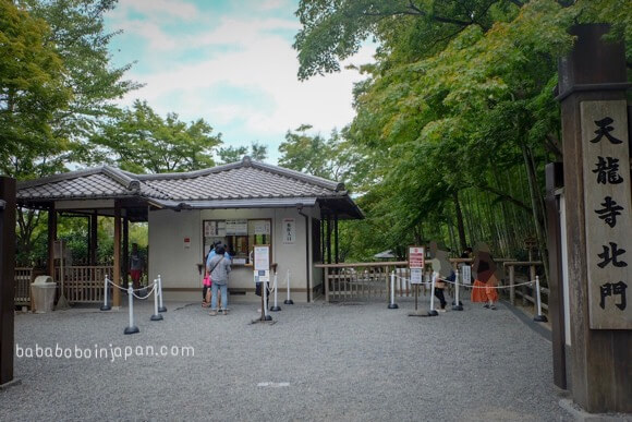 Tenryoji temple