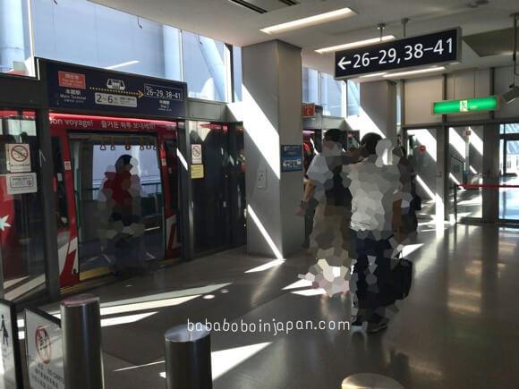 ห้องรับรองสนามบินคันไซ JCB