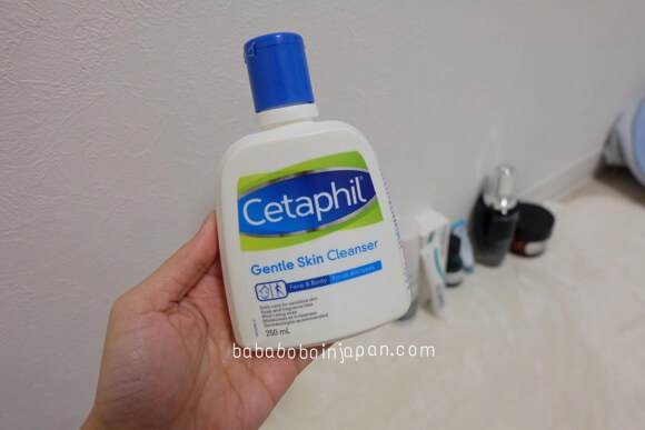 ceptaphil