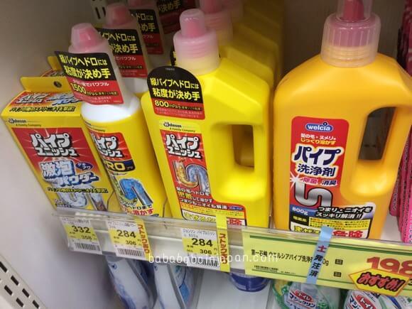 น้ำยาล้างท่อญี่ปุ่น
