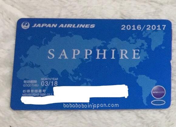sapphire one world