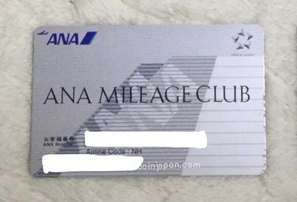 ANA Mileage club