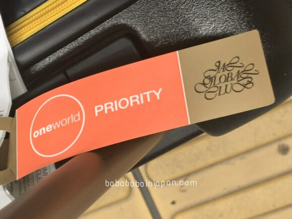 JAL Priority