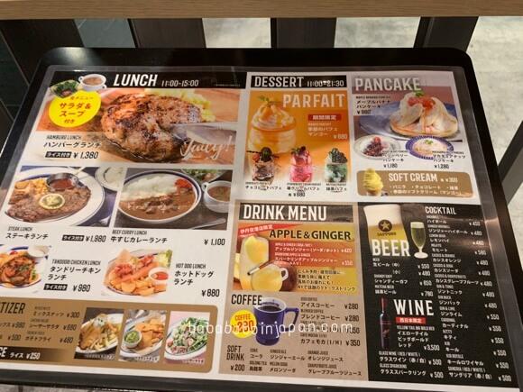 ร้านอาหาร สนามบินญี่ปุ่น อร่อย