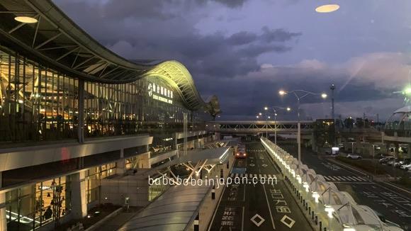 สนามบินเซนได