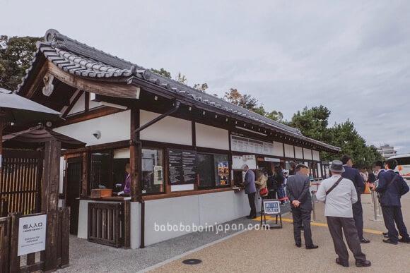 เที่ยวเกียวโต ใบไม้แดง
