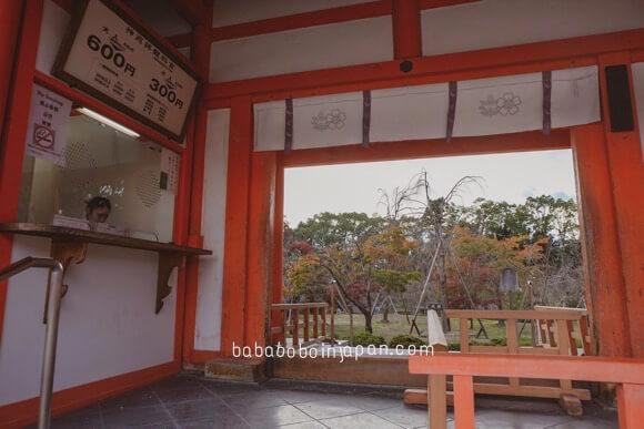 รีวิว heian shrine