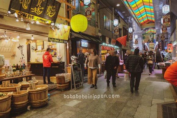 ถนนคนเดิน เกียวโต