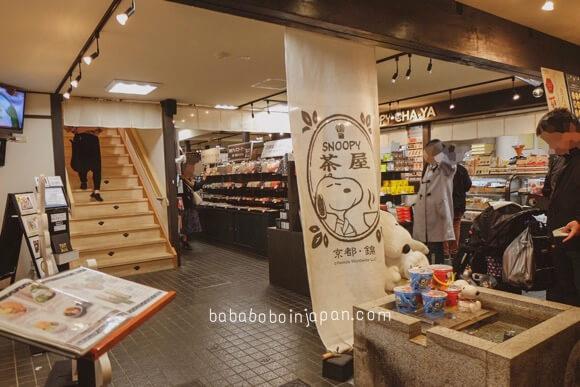 snoopy nishiki market