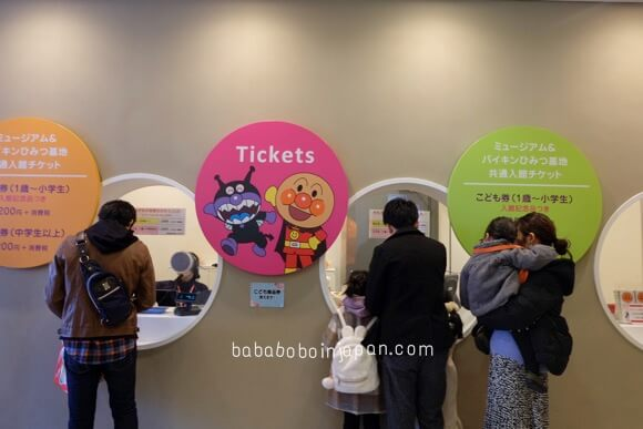 พิพิธภัณฑ์อังปังแมน เซนได
