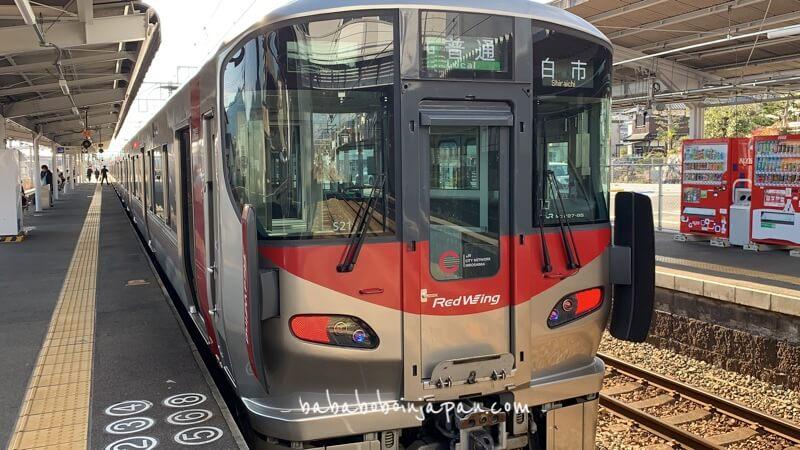รถไฟJR